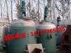 天津静海出售二手800升电加热不锈钢反应釜优势描述二手不锈钢反应釜