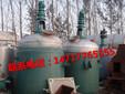 上海嘉定出售二手5吨5立方全新不锈钢开式反应釜5吨不锈钢开式反应釜