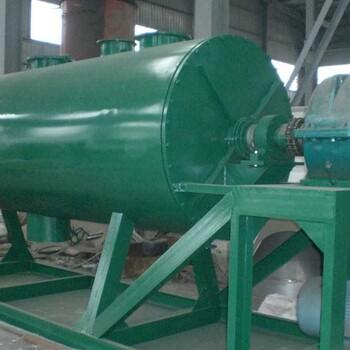 上海長寧出售二手5立方5000升耙式真空干燥機二手耙式真空干燥機