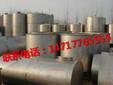 天津河西出售二手不锈钢奶罐全新不锈钢奶罐