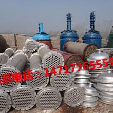 二手冷凝器/二手不锈钢冷凝器/二手冷凝器价格/二手冷凝器出售图片