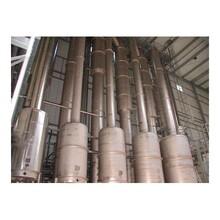天津宁河出售二手4平方旋转刮板薄膜蒸发器性能优良出售二手薄膜蒸发器图片