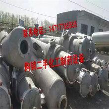 二手降膜蒸发器/二手传热设备/二手蒸发器价格/二手5吨蒸发器图片