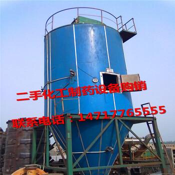 喷雾干燥机二手/二手5型干燥机/喷雾干燥机价格/食品喷雾干燥机