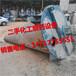 二手化工机械二手化工混合设备二手混合机价格双螺旋锥形混合机二手混合机