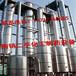 二手蒸發器/二手降膜蒸發器/二手污水處理蒸發器/二手三效蒸發器