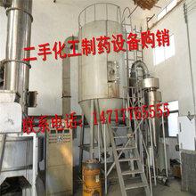 出售二手干燥機/二手盤式干燥機/二手盤式干燥塔/二手粉料干燥機圖片