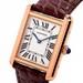 南京回收卡地亚手表卡地亚手表回收