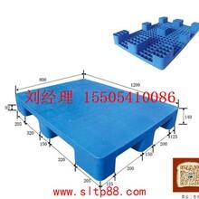供应赣州塑料托盘图片,赣州九脚平板1208塑料托盘