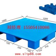 供应荆州化工塑料托盘,荆州1210九脚平板塑料托盘