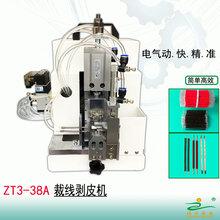 縱天原裝裁線剝線機全自動剝皮機下線機切線切管機廠家特惠直銷圖片