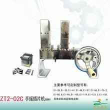縱天廠家直銷低頻變壓器EI鎳鋼片手搖手動插片機插件機圖片