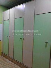 重庆杨家公共厕所隔断学校淋浴房办公楼卫生间隔板洗手间防水小便斗挡板图片