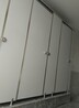 濟南濟陽縣鑫洋衛生間抗倍特隔斷成品廁所墻辦公樓防水公共洗手間隔板材料