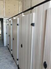 岱山縣錦匯廠家廁所公共衛生間隔斷板抗倍特鋁蜂窩隔斷板圖片