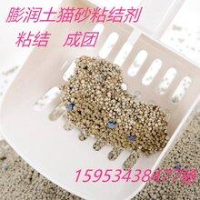 貓砂粘合劑(嘉和生產專用貓砂粘合劑)豆腐貓砂粘合劑純度最高圖片