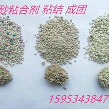 貓砂粘合劑貓砂粘合劑價格_優質貓砂粘合劑批發/采購圖片
