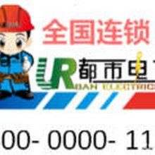 高低压配电柜安装、强弱电工程、消防工程、装修工程、工厂电气照明、工厂电缆铺设、