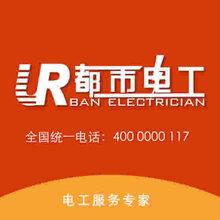36v弱电智能安装、商业工业动力配电、送变电施工、机电安装