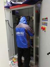 配电室改造、控制柜改造、防爆电路安装、防腐电路安装