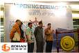 2016年印尼国际石油天然气展石油装备展石油化工展