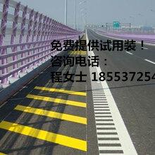 济宁厂家直销马路划线漆价格优惠大批现货欢迎采购马路划线漆