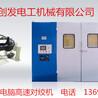 铁氟龙挤出机、铁氟龙线生产线、高温线设备、高温线生产线