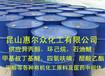 PAC聚合氯化铝