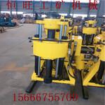 HW-160水井钻机全液压水井钻机图片