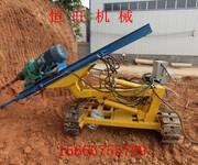 履带式岩石电钻新型多功能地质钻机图片