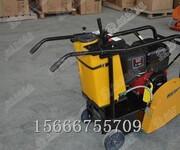 汽油机路面切割机LHLQ-500马路切割机混凝土路面切缝机图片