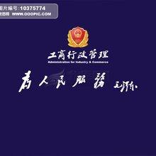 西宁办理公司变更,股权转让,变更地址,收转公司十年资历,千家经验。