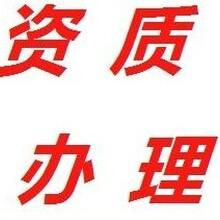 青海省境内代办建筑企业资质