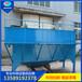 污水处理设备平流式沉淀池
