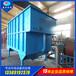 奥丰塑料颗粒污水处理设备山东供应商