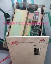 蒙德变频器维修哪里有蒙德变频器报OC4维修
