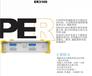 韓國FIBERPROER2200ER3100偏振消光比測試儀