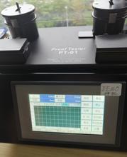 PT-01光纖拉力測試儀圖片