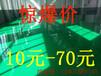 鎮江丹陽揚中環氧地坪漆施工一流的施工白菜的價格
