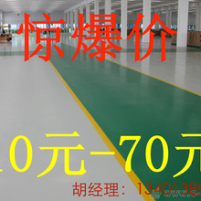 丹阳做防静电抗静电环氧地坪公司价格低服务品质一流