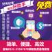 湖北十堰神农架餐饮软件微信点餐供应