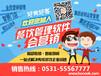 甘肃青海宁夏餐厅酒店餐饮管理系统