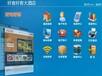 成都餐饮管理软件快餐点餐软件触摸屏点餐