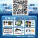 山东烟台餐饮软件/微会员营销系统