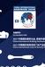2021年上海五金展展商风采常州沃克光电仪器有限公司