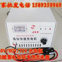 电动三轮车充电器什么牌子好上海申志充电机生产厂家直销电动车充电器48V60V72V充电机