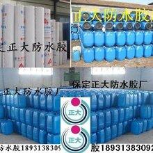 石家庄玻璃钢胶配方屋顶防水胶价格图片