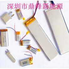 手持终端设备锂电池,美容器材充电锂电池,刮胡刀充电锂电池,理发刀充电锂电池图片