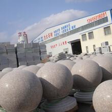 花崗巖石球價格石材圓球多少錢一個圖片