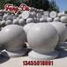 直径50公分大理石圆球价格-大理石圆球多少钱一个